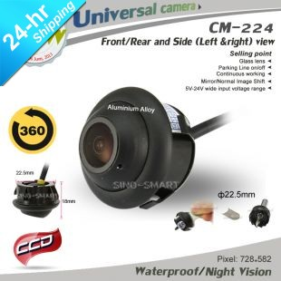 New arrival 360 deg rotation adjustable angle universal front/Rear/left/right view parking camera for car/SUV/truck night vision(Hong Kong)