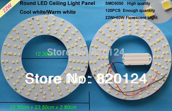 Free Shipping+22W  110V/220V 230v 240v Magnetic LED Plate Disc Lights Led Ceiling Lights aluminum Board Replace to 65W CFL Light