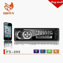 203 Free Delivery Car Stereo MP3 Radio / CB-LINK FuncTion, MoBile Phone, Car MP3 Play