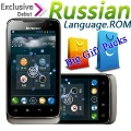 Original Lenovo A789 Exclusive Russian Language Android4.0 512MB+4Gfree MTK6577 Dual-core 1G CPU 4.0&quot;WVGA 3G Dual-SIM WCDMA+GSM(China (Mainland))