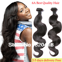 queen hair products Best brazilian virgin hair body wave 3pcs lot brazillian human hair weave rosa hair vendors wet and wavy
