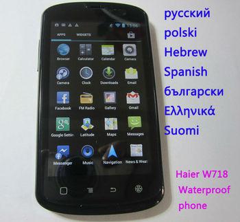 "orignial Haier W718 MTK6572 Dual core Android 4.2 4"" Gorilla Glass IP67 Dustproof waterproof mobile phone Russian polish"