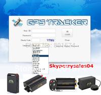 IMEI active for web-based platform www.gpstrackerxyz.com for GPS tracker TK102(B),TK103,TK103B,TK103A+/B+ and TK106A/B