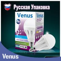 Russian Package 100%Guarantee 9pcs/lot Epistar chip Led E27 7W Bulb Lamp AC/220v 230v 240 Epistar SMD2835 warm/cool white