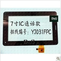 yj031fpc-v0 7 e mobile phone tablet yj031fpc-v0 phone touch screen capacitance screen touch screen