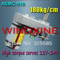 Free shipping, ASMC -01B High power high torque servo the 24V 180kg .cm 0.5s/60 Degree large robot