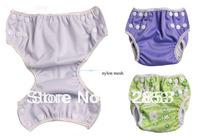 (150pcs/lot)wholesale baby swim diaper nappy waterproof nylon mesh lining cloth