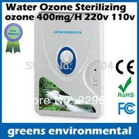Free Shipping home ozone generator AC230V & AC110V 50Hz 400mg/H+ozone air purifier+ozone water+ozone air purifier