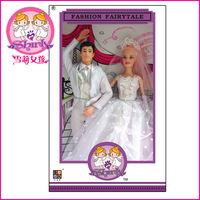 Hot selling New Arrivals S30081 Fashion Shirly Girl Doll Playsets Wedding Doll Set Preferred Children Toys Birthday Gift