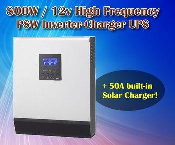 230V 800w 12vdc pure sine wave inverter charger solar UPS with 50A solar regulator solar power inverter