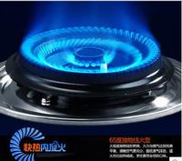 Energy-saving gas cooktop gas cooktop embedded desktop dual cooktop gas stove cooker