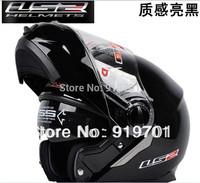 cool High quality double ls2 undrape face helmet lens 386 - 3 motorcycle helmet deceleration dual