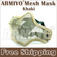 Armiyo High Quality Tactical Half Face Mesh Mask Protective Mask Khaki Double Adjustable elastic strap Belt Free Shipping