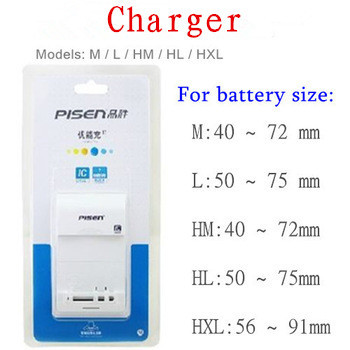 PISEN Stretchable battery charger for Jiayu G5 G4 G3 G2s Umi X3 X2 x1 THL W8 W5 W3 W11 ZOPO C2 C3 C7 For Note3 S5 S4 S3 S2