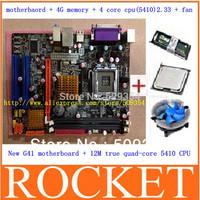 Factory direct sale! New desktop motherboard G41+ true quad-core 5410 (2.33 GHZ)INTEL CPU  high speed 12M+ 4GB ram + Quiet fan