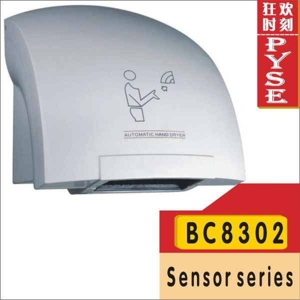 Free shipping BC8302 plastic automatic hand dryer sensor hand dryer hand dryers automatic best(China (Mainland))