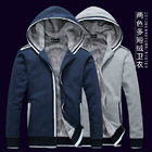 Free Shipping autumn new fashion casual Men's Baseball Sweatshirt korean jacket comfort cotton sport Outerwear 4 colors 4 size(China (Mainland))