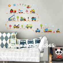 kids wall decoration price