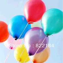 party balloon promotion