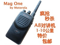 DHL Free Shipping  Motoro  Mag One A8 VHF/UHF Handheld two way Radio HT for Ham,hotel,drivers