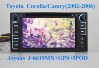 Toyota Highlander / Corolla / Camry/Echo/Tundra/4runner/Echo 6.2  Inch   Car DVD Player+IPOD+Bluetooth GPS+Radio+AUS+USB/SD+IPOD
