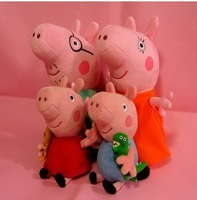 Peppa pig & george pig plush cute kids toddler toys pink 50pcs a lot