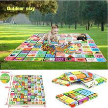 High quality child play mats aluminum eco-friendly baby play mats crawling pad,can be used as camping mats, tent mats 160 * 180(China (Mainland))