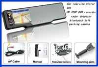 HD Rearview Mirror Vehicle Traveling Data Recorder With GPS Navigation With Bluetooth Hands-Free Reversing Visual FM
