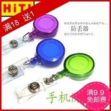 popular phone keychain