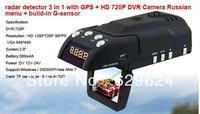 New!Portable Car DVR/ Radar Detector 3 in 1 with GPS+HD720P DVR Camera/ Russian Menu/Main in Russian Market+Build-in G-Sensor