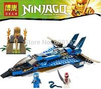 BELA 9756 241pcs 2013 Ninjago Ninja minifigures Road Blue Jay's Warcraft with weapons building block sets eductional kids toys