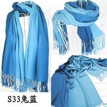 wrap scarves promotion
