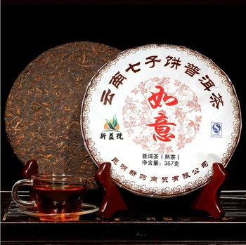 puer tea brand of xinyihao wishes cooked puerh china pu'er tea cake box chi iron puer tea 357g sale and free shipping