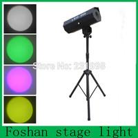 200w follow spot light with stand truss,wedding follow spot light,Party stage performance follow spot light