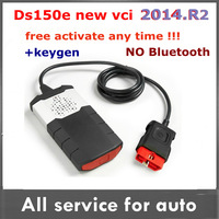 Super professional new vci  2013.02verison tcs ds150e auto pro plus with free activate any time no bluetooth diagnostic tool