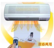 popular ventilator
