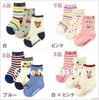 Good quality  6pairs/lot wholesale free shipping ,100% Cotton Baby Socks,Kid's socks,