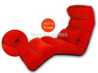 orange Color  living room Japanese floor chaise lounge indoor furniture