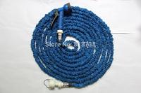 Hot sale! 75 FT Rewindable and Anti-Corrosion Expandable Rubber Garden Water Hose Blue Color +Spary Gun+Faucet Connectors