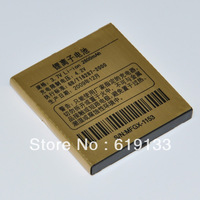 1800mah Professional OEM Rehargeable gb t18287 battery i9+++ for iphone i9 cell phone battery free shipping