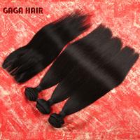 Free shipping!!Cheap Brazilian Virgin Hair Extension,Cheapest virgin hair Silky straight,3bundles with closure bleached knots