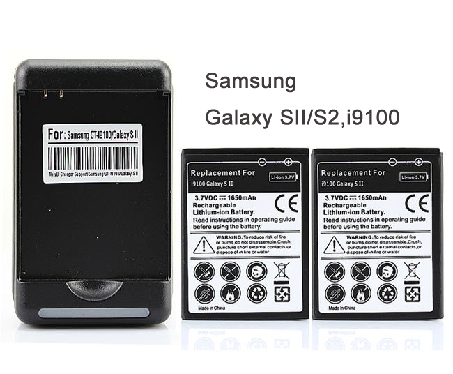 YIBOYUAN 2x 1650mah Battery with Wall Charger for Samsung Galaxy S2 SII i9100 GT-i9100 Free Shipping Hot Sale