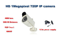 720P 1.0 Megapixel HD IP Camera Wired Outdoor P2P Plug and Play IP camera