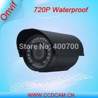CCTV 720P Waterproor IR IP Network Camera, Night Vision With Audio EC-IP3043E