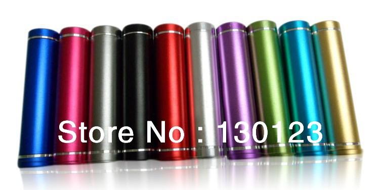 Зарядное устройство Better trade 2600 Cylinderical 50
