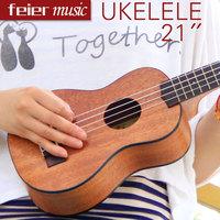 Kaka 21'' Mahogany  Soprano Ukulele 4 String Rosewood Fingerboard Acoustic Musical Instrument