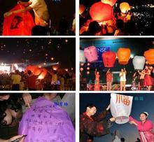 popular white sky lanterns