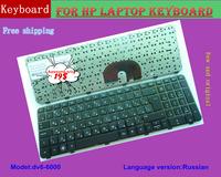 NEW Ru Russian Layout Laptop keyboard For HP Pavilion dv6 dv6-6000 DV6-6100 DV6-6200 640436-001 634139-001 665937-251 Laptop