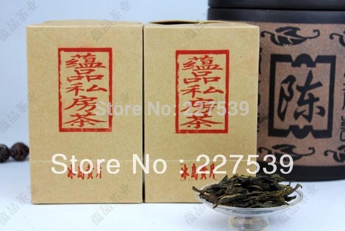pu137 Promotion 2012 old tree puer 100g bag Chinese sweet tea pu erh raw tea protect