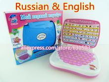 Venta ruso e inglés aprendizaje en dos idiomas machines niños ordenador portátil de aprendizaje musical juguete juguetes educativos envío gratis(China (Mainland))